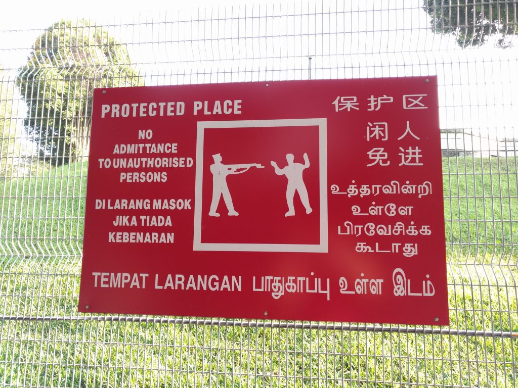 sign in fort canning park
