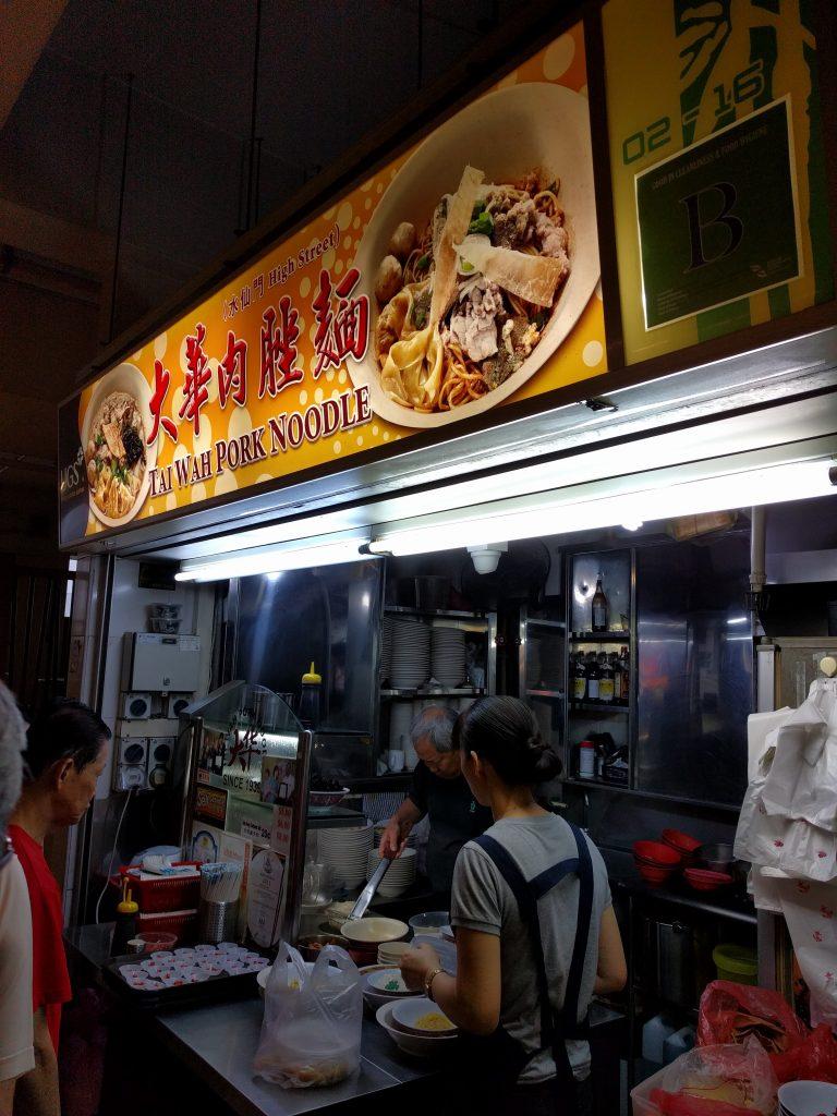 High Street Tai Wah Pork Noodle in Hong Lim Market